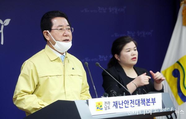 김 지사, 전남 15번 확진자…해외 입국자 관리 강화