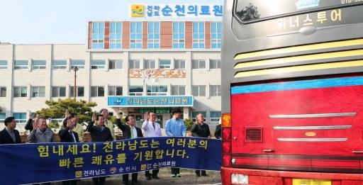 김 지사, '코로나19' 영남지역 환자 쾌유 기원