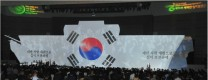 세계한상대회 막바지 준비 점검